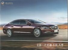 Shangqi GM Buick LaCrosse car (MADE IN CHINA) _ 2016 Prospectus/Brochure