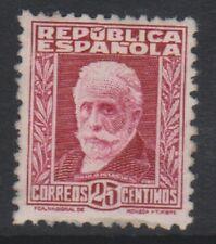 Spain - 1932, 25c Deep Lake stamp - No Blue figures on back - MNG - SG 749A