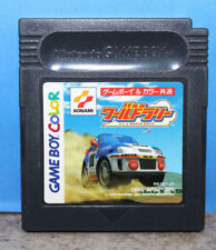 It's a World Rally Nintendo Gameboy Color Japanese Import Cartridge Only 1989