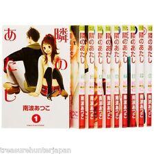 TONARI NO ATASHI 1-10 ATSUKO NANBA Japanese manga Comic Book set FREE SHIPPING