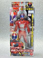 Kamen Rider Figure - 2009 Rider W Accel - Bandai Rider Hero Double Series