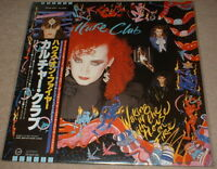 Culture Club - Waking Up With The House On Fire Japanese LP