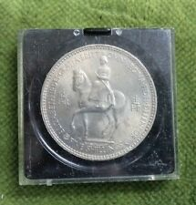 #D272. 5  CASED GREAT BRITAIN 25 NEW PENCE COINS - 1977 QUEEN  SILVER JUBILEE
