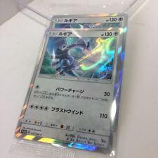 Pokemon Card Japanese - Lugia 237/SM-P 2 card set Foil Promo Factory Sealed MINT