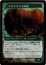 Dryad Arbor Japanese Future Sight 174/180 Magic MtG LP x1