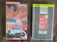 MADONNA Body of Evidence JAPAN NTSC VHS ex.Rental BES-903 Japanese Dubbed Free S