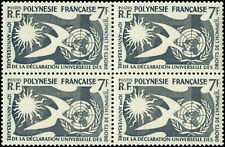French Polynesia Scott #191 Block of 4 Mint Never Hinged