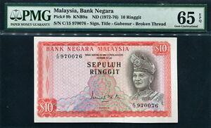 Malaysia 1972-1976, 10 Ringgit, 970076, P9, PMG 65 EPQ GEM UNC