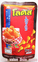 Amazing Snack Yummy DORKBUA LOTUS HOT & SPICY Fried Chicken Drumsticks 50 g.