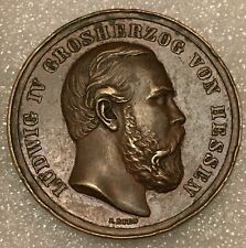 1879 Germany LUDWIG IV HESSEN State Trade Exhibition Award Medal, Bronze 42 mm