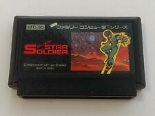 STAR SOLDIER Nintendo Famicom FC NES/Cartridge only.NTSC-J tested-D-