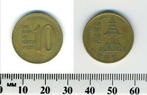 South Korea 1972 - 10 Won Brass Coin - Pagoda at Pul Guk Temple - #1