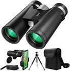 Best Concert Binoculars - Compact Hunting Concert Birdwatching Binoculars 12x42 18mm Eyepiece Review