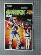 GI Joe Storm Shadow v1 Chinese Exclusive MOSC