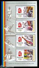 Romania 2008 Beijing Olympics Souvenir Sheet #5040