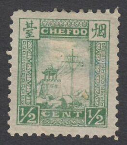 CHINA 6
