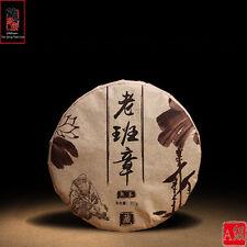 Yunnan Pu-erh Puer Pu'er Cake tea China Tea Lao Ban Zhang 2017*Ripe Tea*357g [A]