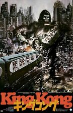 King Kong movie poster (f) Jessica Lange, Jeff Bridges - 11 x 17 inches