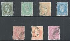 Romania Scott #53-59, Singles 1872 Complete Set FVF Used