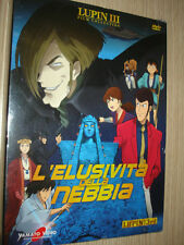 DVD LUPIN III THE 3rd L'ELUSIVITA' DELLA NEBBIA FILM COLLECTION SEALED NUOVO