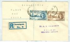 Ceylon SCN 293-94 registered FDC cancel Dematagoda 1946