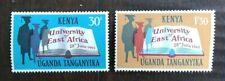 1963 University of East Africa Inauguration KUT - Kenya Uganda Tanzania MNH