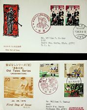 Japan 1974/ 75 Army Soldiers / Old Tales Series 2 Airmail Fdcs W/ 5v To Usa