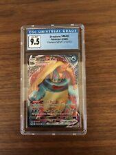 Drednaw VMAX 15/73 - Pokemon Champions Path - CGC Graded 9.5 Gem Mint