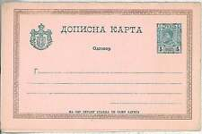 SERBIA - Postal Stationery HIGGINGS & GAGE # 38 DOUBLE