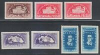 Romania 1948 MNH Mi 1154-1157AB Sc B396-B398 Week of the Democratic Press **