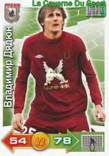 VLADIMIR DYADYUN RUSSIA # FK.RUBIN KAZAN CARD ADRENALYN PANINI 2012