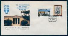 FDC K57 Greece 1987 2v Academy Arts