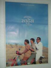 SWADES 2004 Shah Rukh Khan Gayatri Joshi Kishori Ballal  Rare Poster Bollywood