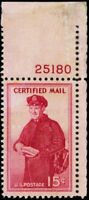 FA1, Mint NH With Gum Applied to Front Of Stamp ERROR - Stuart Katz