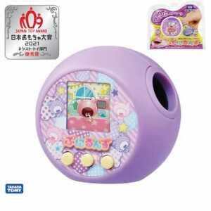 Takara Tomy Electronic Pet Toy - Punirunes Puni - Purple Colour