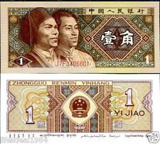 CHINA 1 JIAO UNC BANK NOTE for coin notes collector # L 11