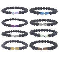 Lava Bead Essential Oil Diffuser Bracelet Silver Hematite Arrows Aromatherapy