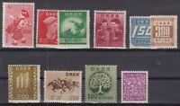AK5335/ JAPAN – 1948 MINT SEMI MODERN LOT – CV 135 $