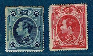 SIAM: N°1*: 1 lot Bleu + N°2*: 1 Att Rose -effigie de Chulalongkorn 1er -1883-