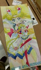 Sailor Moon Super S posters Lot of six 9x17 laminated New Anime art