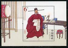 China Prc Scott#4298 Souvenir Sheet Lot Of 40 Mint Nh