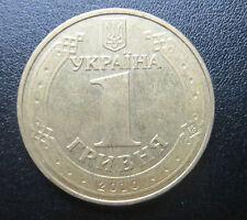 Ucrania 1 moneda de 65 años de la victoria grivnia