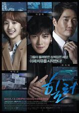 DRAMA -KOREA- HEALER - DVD BOX-SET