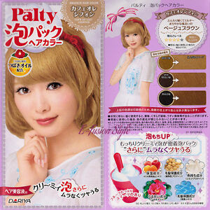 Dariya Palty Bubble Trendy Hair Dye Color Dying Kit Set - Cafe Au Lait Chiffon