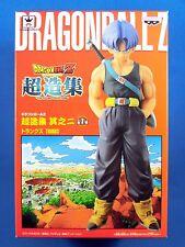 Dragon Ball Z TRUNKS The Figure Collection Chozoshu Vol.2 Banpresto Japan NEW