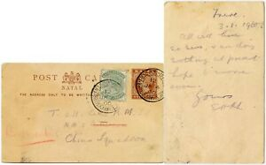 NATAL STATIONERY to SHIP CENTURION FORWARDED CHINA SQUADRON 1900 BOER WAR FPO 12