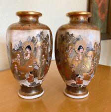 2 Antique Japanese Porcelain Vases Satsuma Pair Marks Shimazu