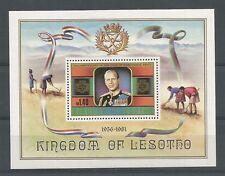 Lesotho 1981 BL 11 ** Philip Mountbatten Duc d'Édimbourg Agriculture