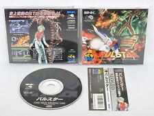 Neo Geo CD Pulstar GOOD condition Neogeo SNK Game nc