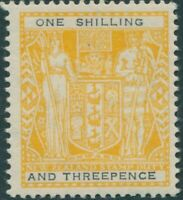 New Zealand fiscal 1955 SGF192 1/3d lemon and black Arms MNH